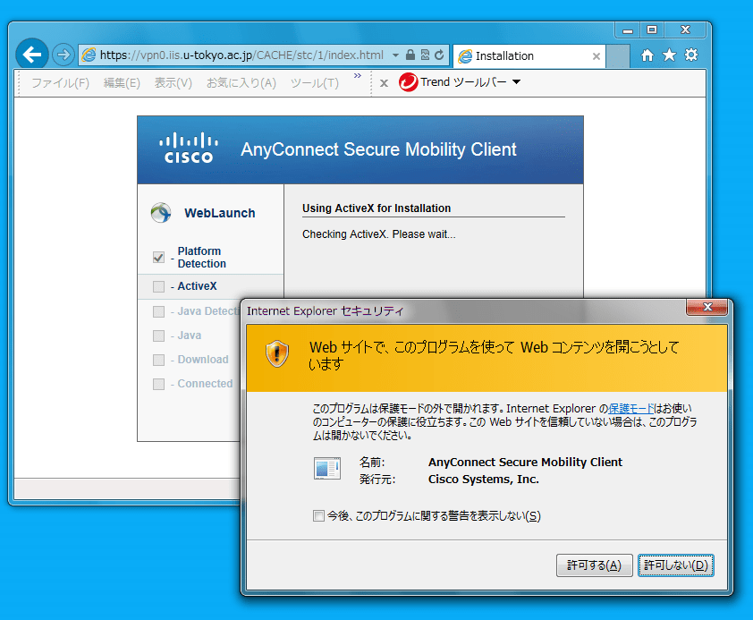 Free Download Cisco Anyconnect Windows - sparkselfie
