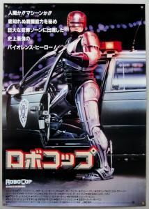 Robocop_B2-1-500x699