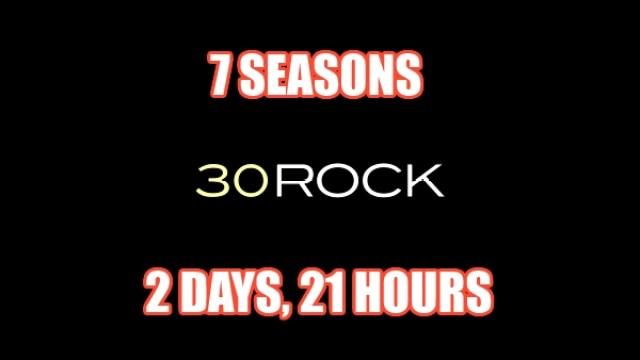 600px-30Rock_logo