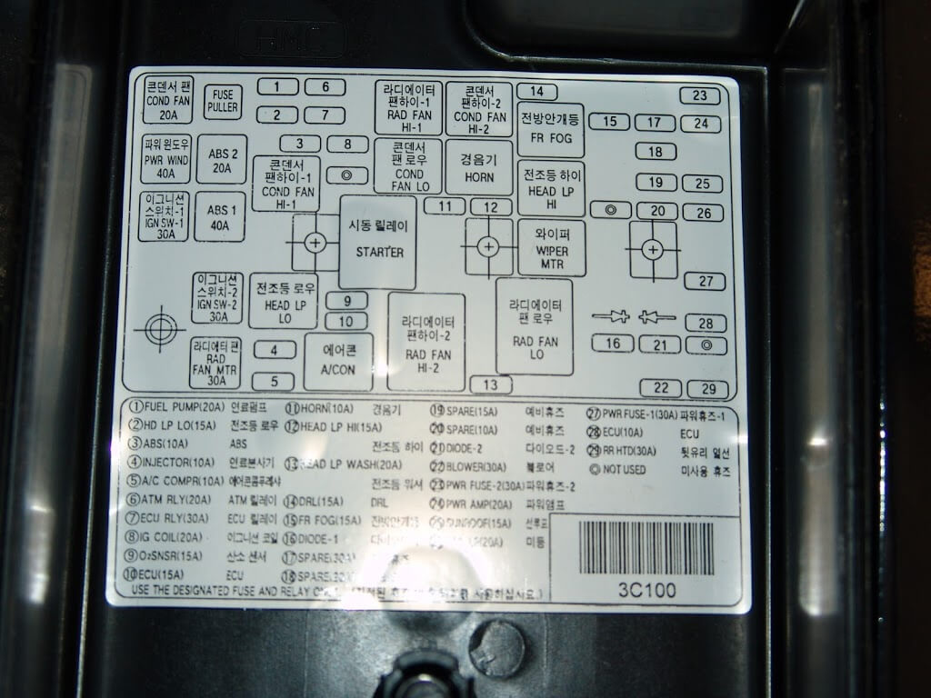 2006 Kia Optima Wiring Diagram