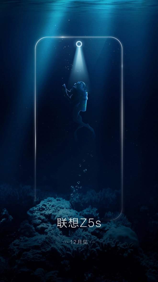 Lenovo Z5s Official Poster