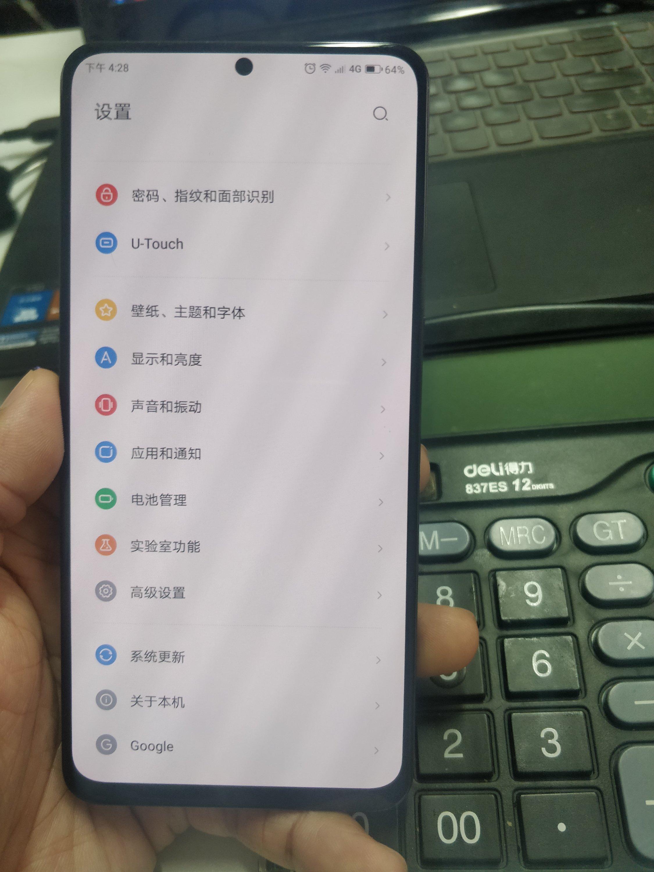 Lenovo Z5s Live Image