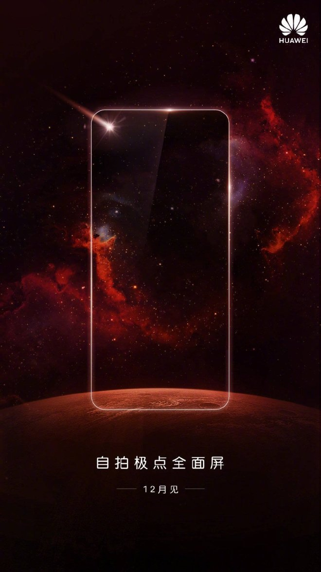 Huawei infinity o, Huawei Nova 4 picture