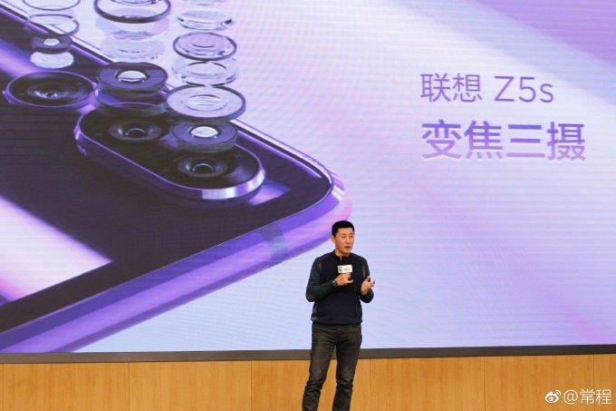 Lenovo Z5s Internal pre-launch