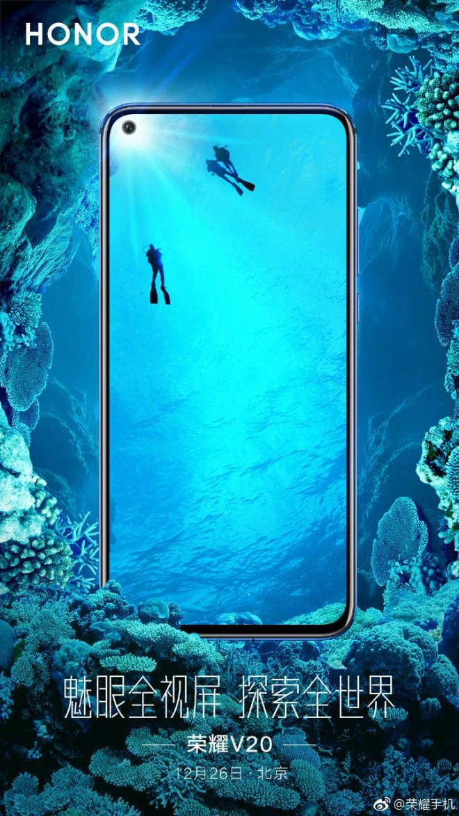 Official renderings: Honor V20 power unlimited 1