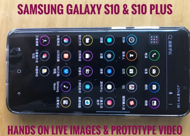 Samsung Galaxy S10 5G Prototype - Leaked Live Images - Galaxy S10 Plus Unboxing Images 1
