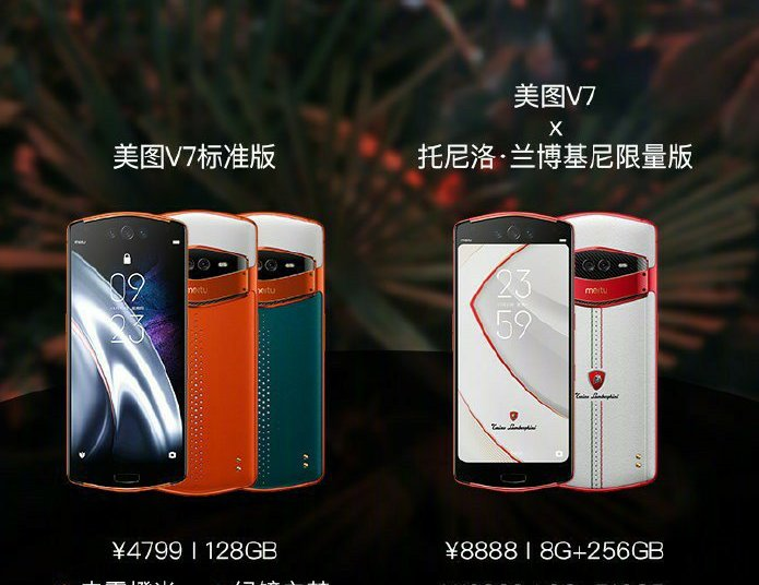 Meitu V7 Series Price And color