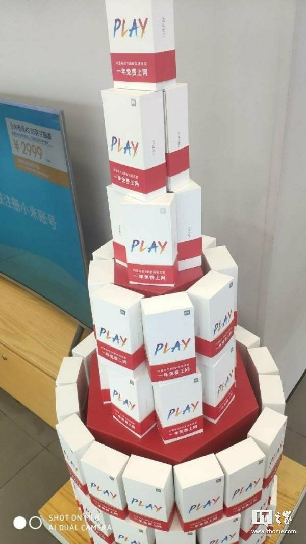 Xiaomi Play Box Exposure