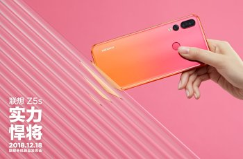 LENOVO Z5S IN COROL ORANGE