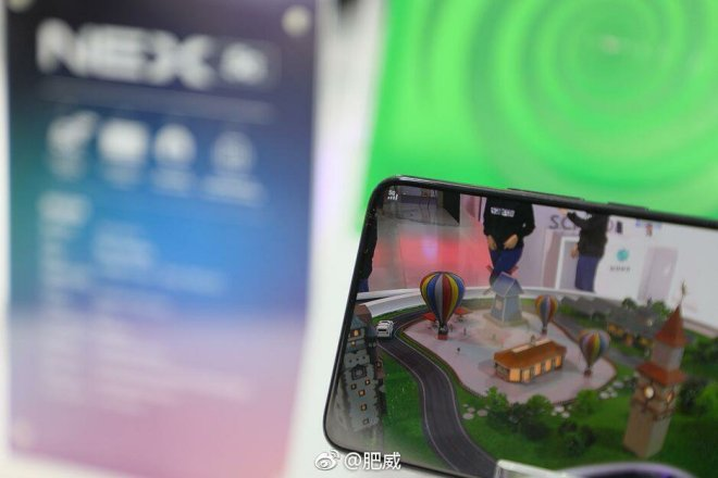 Vivo Nex 5G Prototype