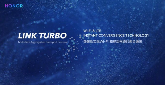 Honor Link Turbo Technology