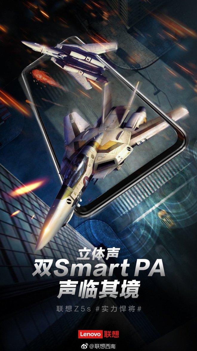 Lenovo Z5s Smart PA sound