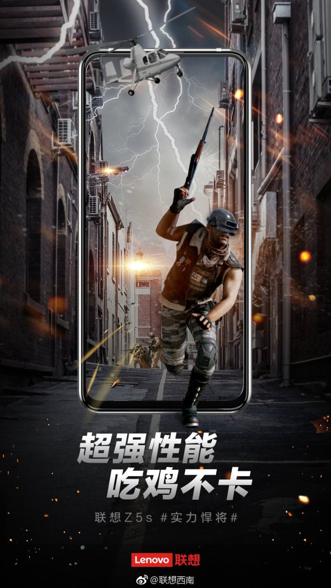 Lenovo Z5s New Gaming Experience