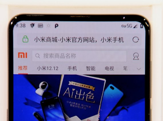 Xiaomi show 5G version of Xiaomi MIX 3: Be the first to release Snapdragon 855 1