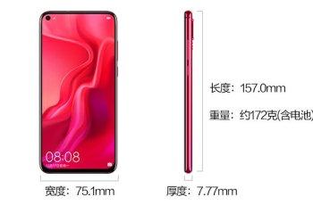 Huawei Nova 4 Dimensions