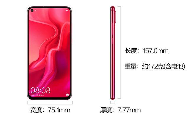 Huawei Nova 4 Dimension