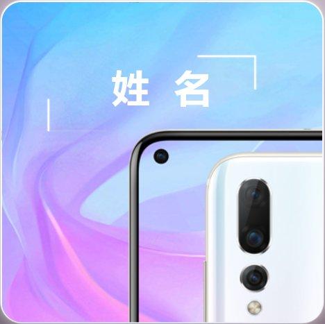 Huawei Nova 4 Color choice
