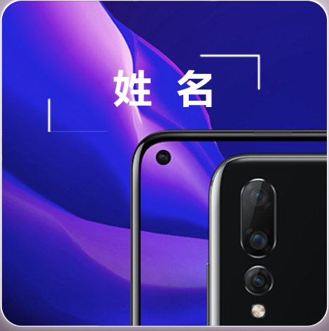 Huawei Nova 4 will be in Four Different Color 4