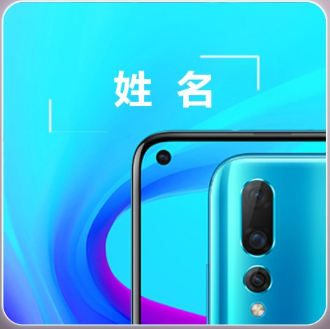 Huawei Nova 4 will be in Four Different Color 3