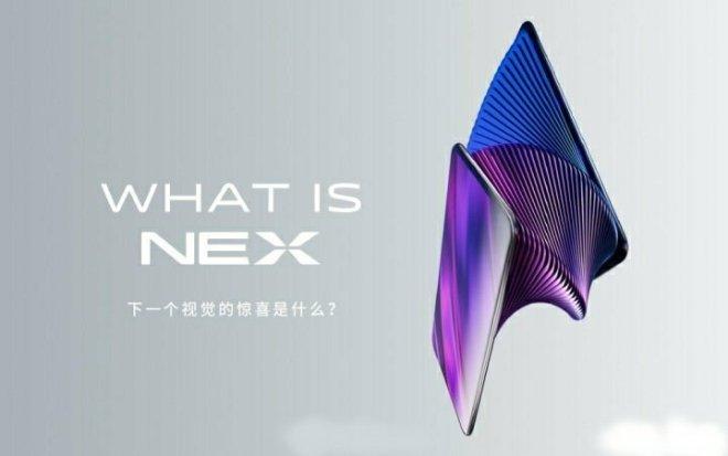 Vivo Nex 2 Official Poster