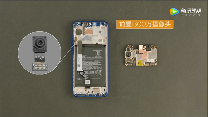 Redmi Note 7 Teardown