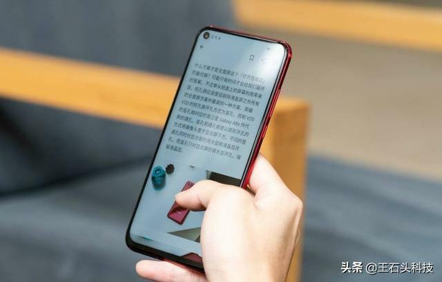 Huawei Nova 4,