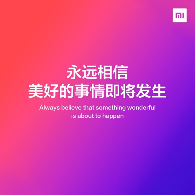 Xiaomi New Year Big Event, xiaomi pro 2 launch event