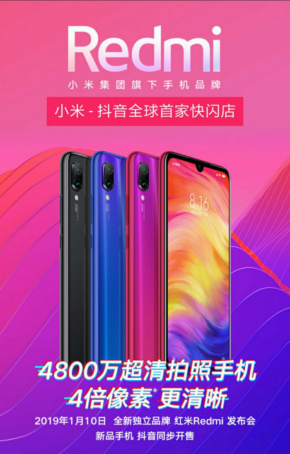 Redmi Note 7 Official Poster