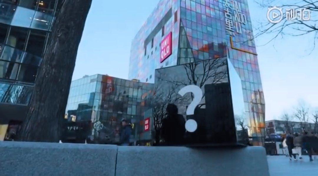 Vivo Apex 2019 Promotional Blind Activity Video 1