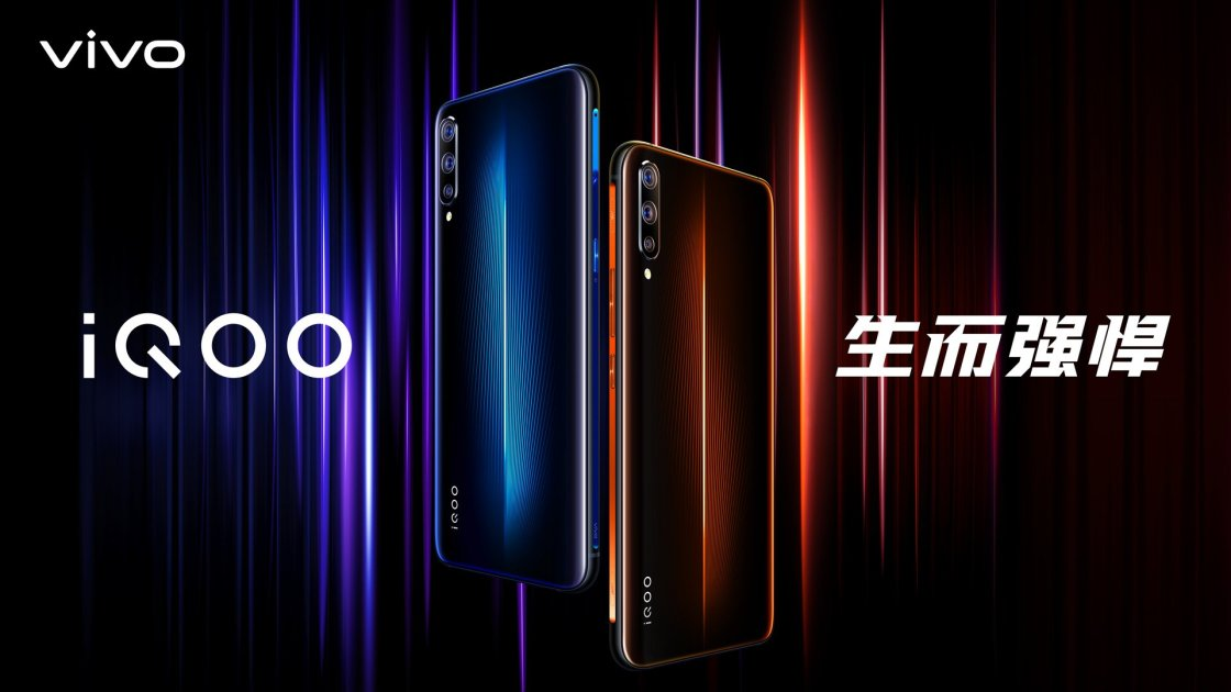 Equipped with Snapdragon 855! iQOO mobile phone will be released soon: support 44W fast charge 1
