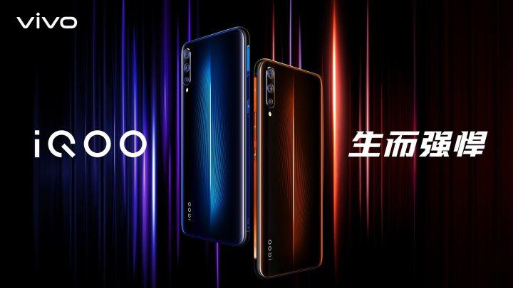 iQOO flagship phone Appearance
