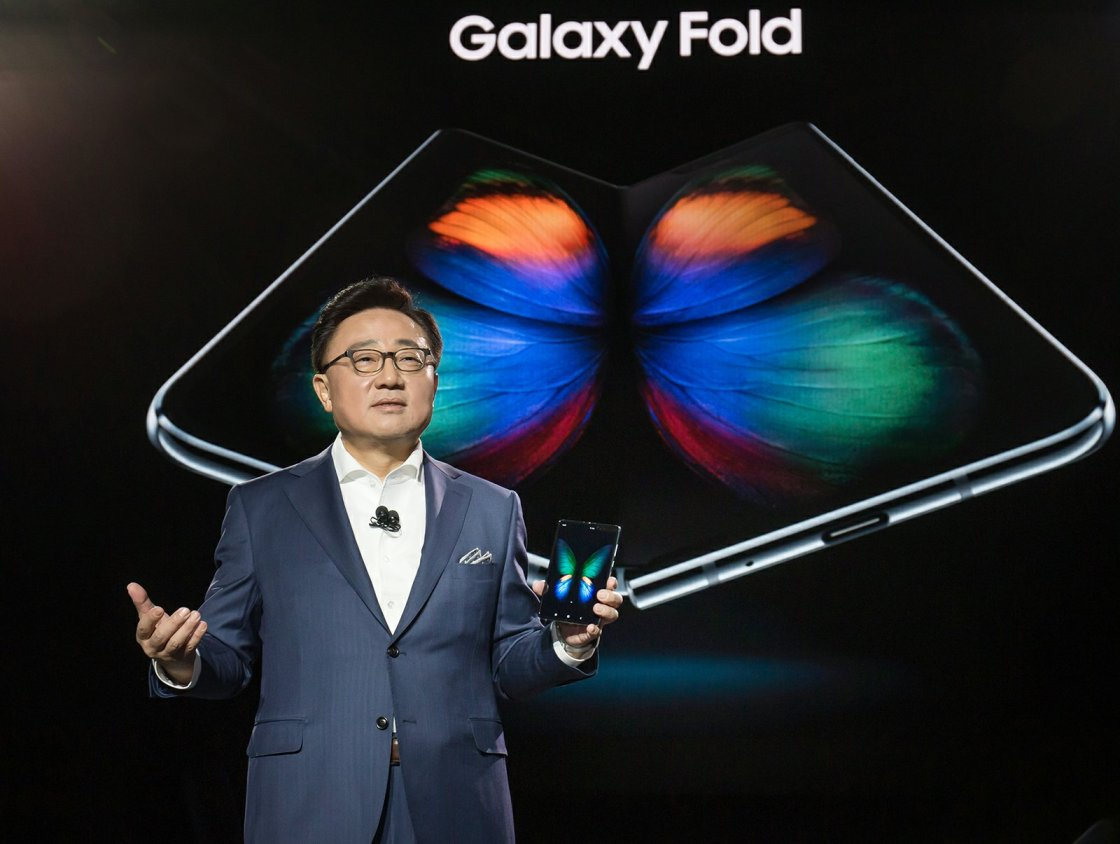 Samsung Galaxy Fold Official Price And Specifications 1