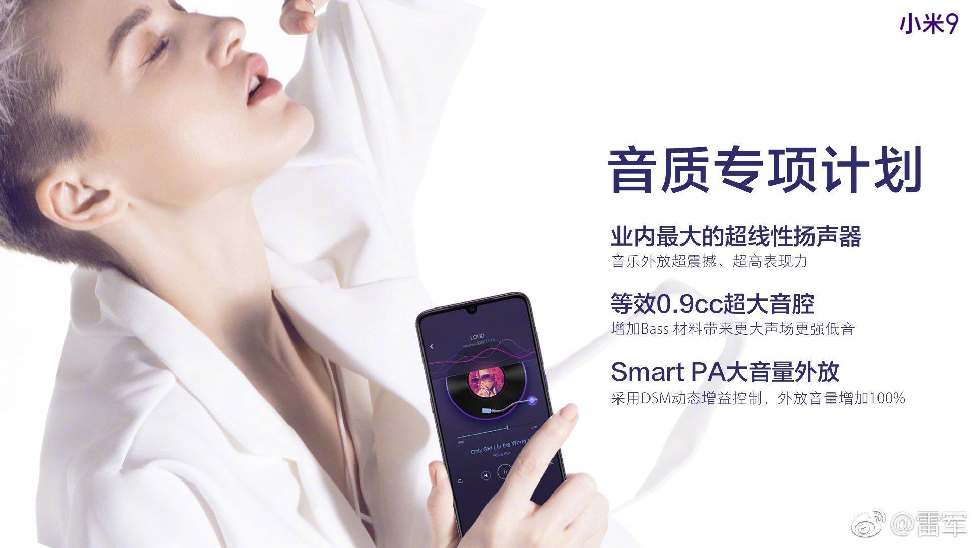 Xiaomi Mi 9 Sound Specifications