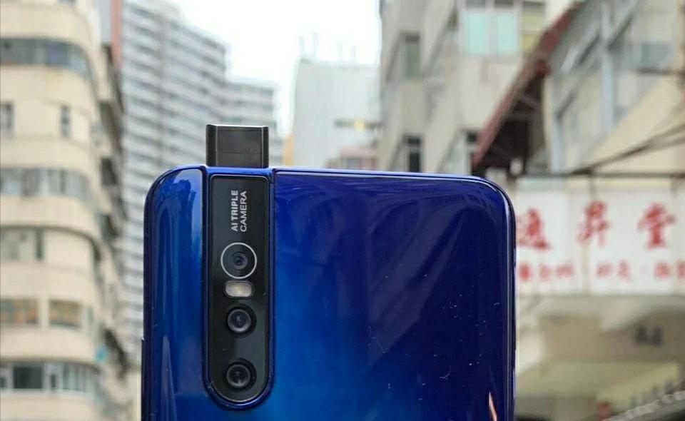 Vivo V15 Pro Hands-on Picture Leaked 1