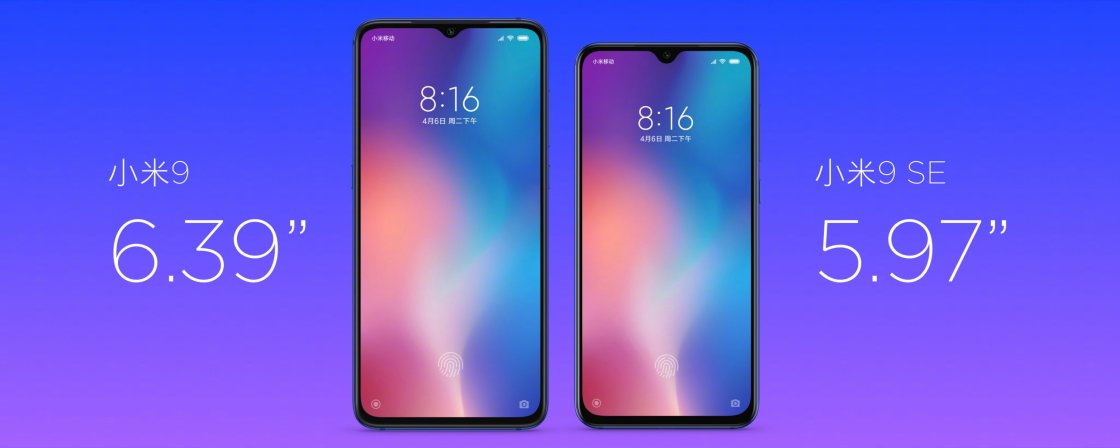 Xiaomi 9 SE announced: 5.97 inches, small screen flagship 1