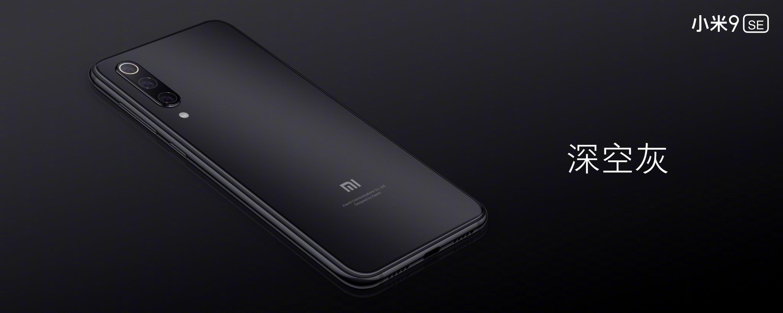 Xiaomi 9 se