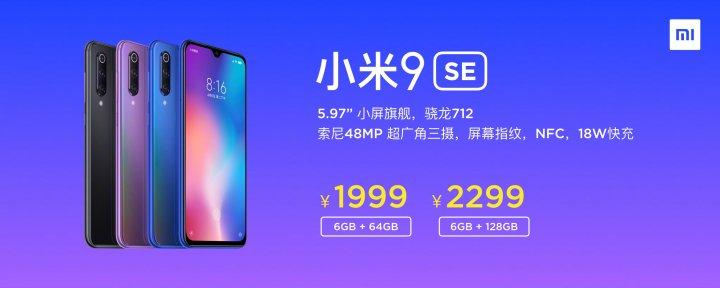 Xiaomi 9 se Specifications