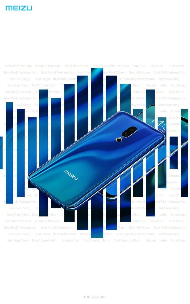 Meizu Grammy Edition Phone