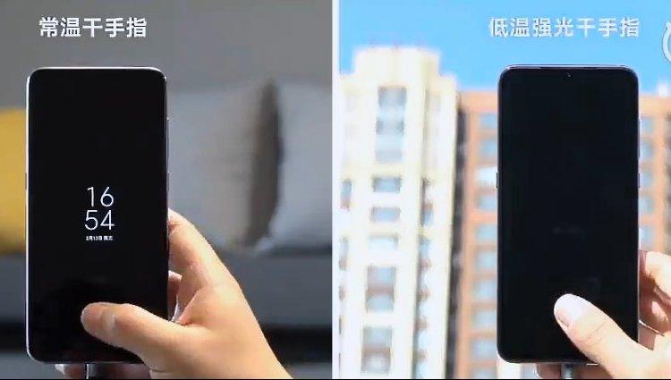 Lin Bin issued a video test Xiaomi 9 screen fingerprint recognition 1