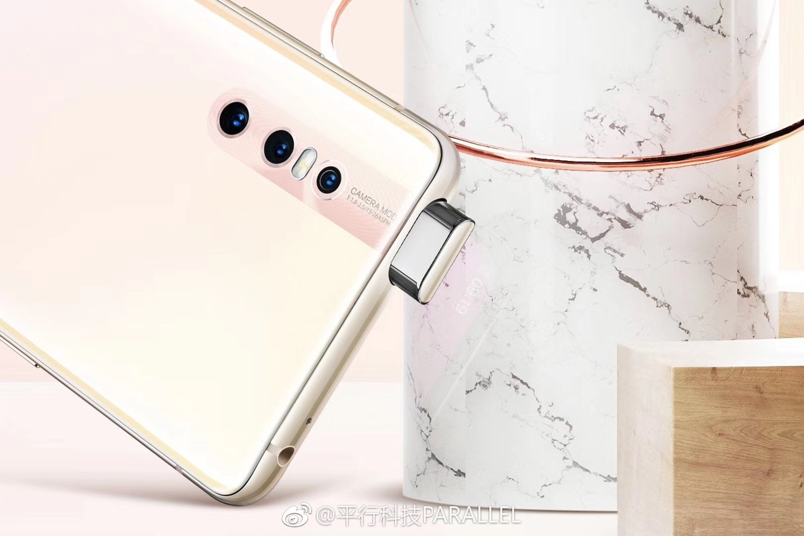 Vivo X27 Official Images