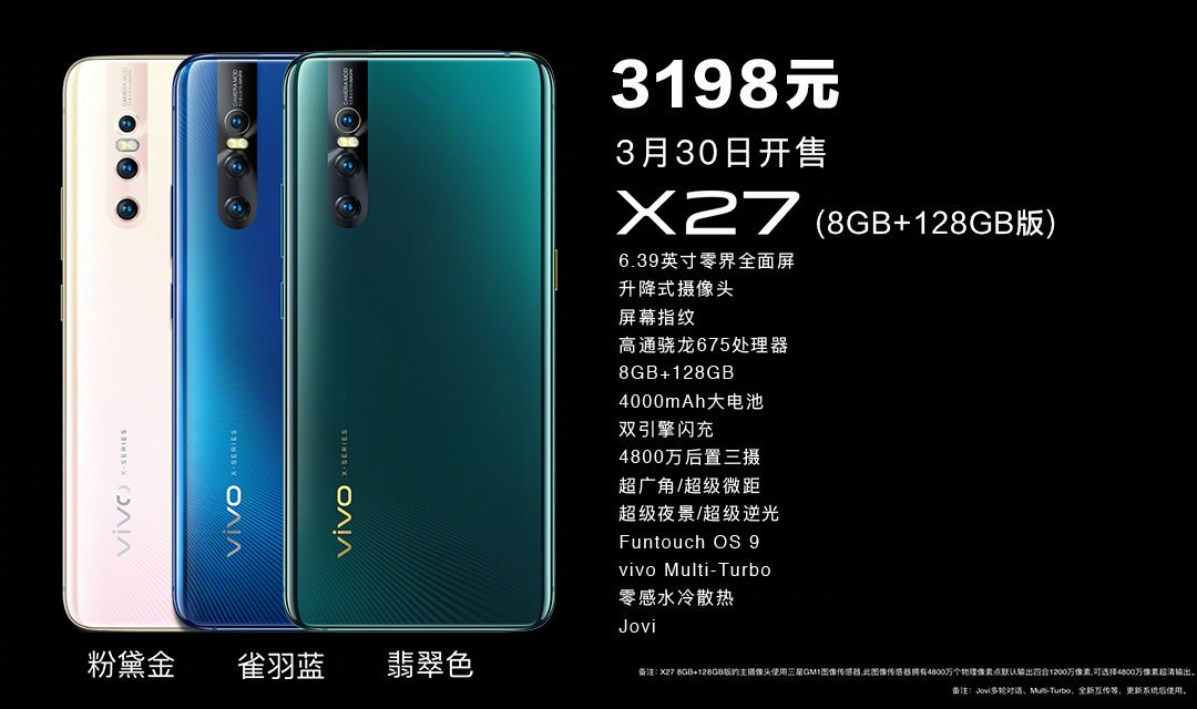 Vivo X27 8GB + 128GB Price
