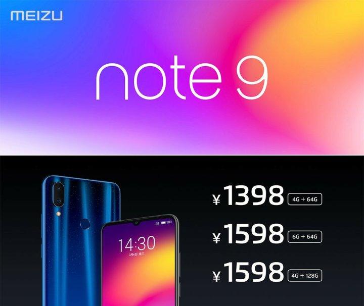 Meizu Note 9 Price
