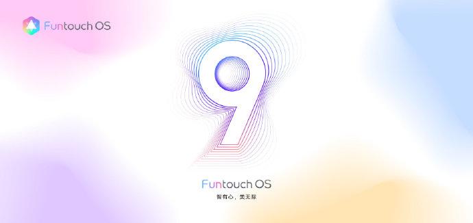 Vivo Funtouch 9.0 debut: add dark mode, new icon, screen fingerprint effect, much more 1