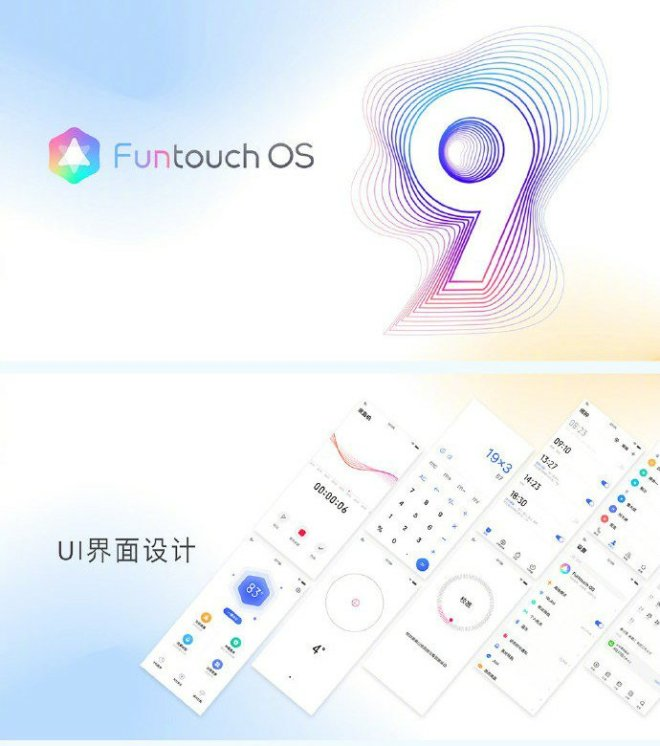 Vivo Funtouch 9.0 Debut: Add Dark Mode, New Icon, Screen