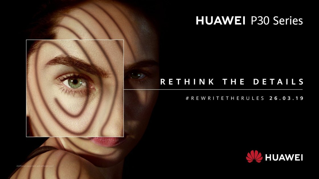 Huawei P30 released a new warm-up video: little light is enough 1