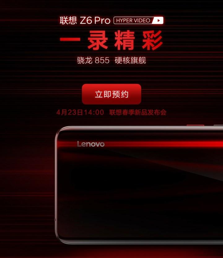 Lenovo Z6 Pro Pre-booking started: 4000mAh battery 1