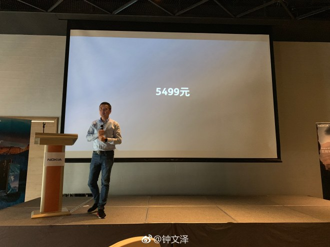 Nokia 9 PureView Official announced in China 2