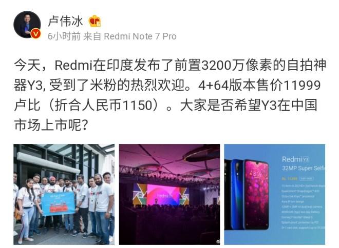 Redmi Y3 China ???