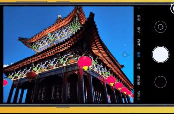 Lei Jun: Xiaomi 9 upgrade three-shot smooth switching function 1