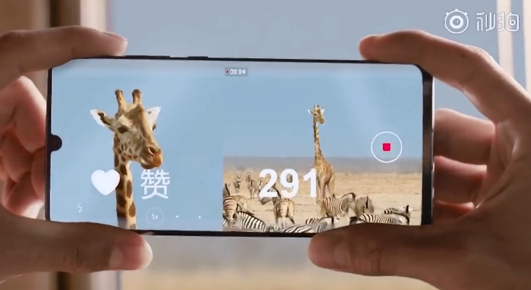 Huawei P30 Series Dual Scene Video